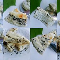 五香麻油酥卷饼的做法图解16