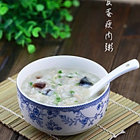 暖胃早餐,皮蛋瘦肉粥的做法图解6