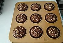 榛子巧克力酱布朗尼的做法