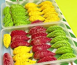 果蔬饺子&果蔬面条的做法