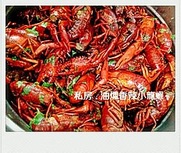 私房 . 油焖香辣小龙虾的做法