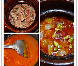 罐焖牛肉的做法