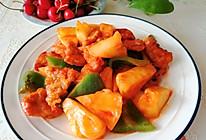 #夏日消暑,非它莫属#菠萝古老肉的做法