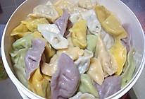 水饺的做法
