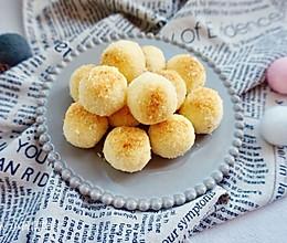 椰蓉蛋白球#跨界烤箱,探索味来#的做法