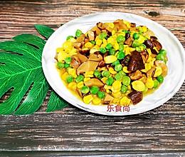 咖喱莲子养生菜的做法