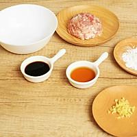 迷迭香:藕盒的做法图解2