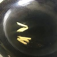 木瓜鲈鱼汤的做法图解4