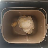 #安佳食力召集,力挺新一年#芋泥肉松面包的做法图解3