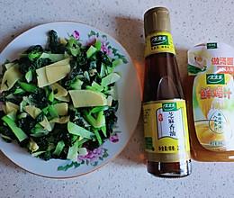 #太太乐鲜鸡汁芝麻香油#鸡汁冬笋炒塌菜的做法