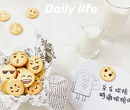 微信表情包曲奇饼干的做法