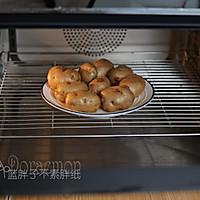 芝士焗土豆泥的做法图解1