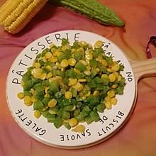 玉米青椒豌豆炒