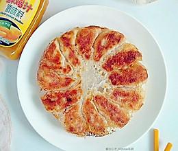 【冰花煎饺】#太太乐鲜鸡汁中式#的做法