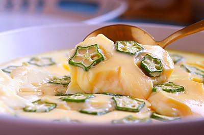 秋葵蒸水蛋?小清新美食