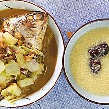#炎夏消暑就吃「它」#红枣小米粥配罗非鱼炖小白菜