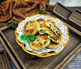 #馅儿料美食,哪种最好吃#野葱鸡蛋馅饼的做法