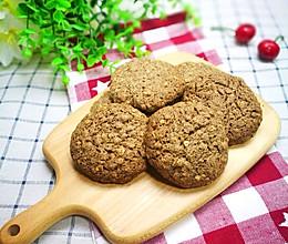 无蔗糖粗粮饼干(黑全麦燕麦)的做法