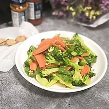 胡萝卜煸炒西兰花