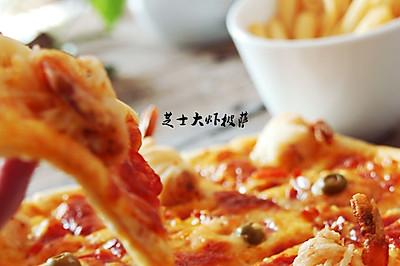 芝士大蝦披薩