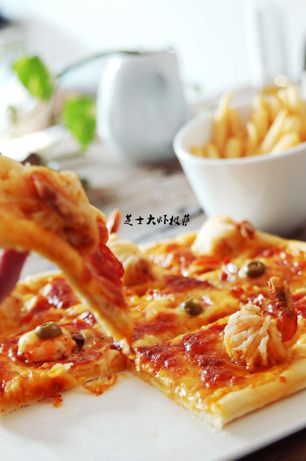 芝士大虾披萨的做法