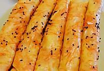 #橄榄中国味 感恩添美味#胡萝卜鸡蛋饼的做法