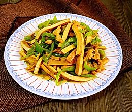 豆干青椒炒肉丝#给老爸做道菜#的做法