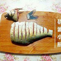 孔雀开屏鱼的做法图解2