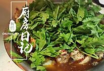 【麻辣水煮鱼】川香麻辣家常菜的做法