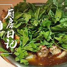【麻辣水煮鱼】川香麻辣家常菜