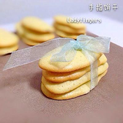 手指饼干(快手、轻松,不用打发)