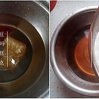【广式红豆糕】——软香Q弹,早餐下午茶小零食的完美搭配的做法图解3