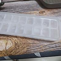 西瓜冰沙的做法图解1