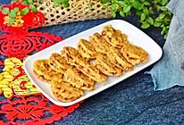 #钟于经典传统味#炸藕夹的做法