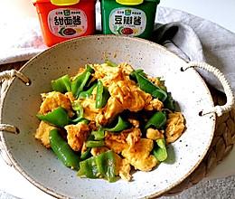 #一勺葱伴侣,成就招牌美味#尖椒炒鸡蛋的做法
