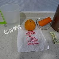 丑柑胡萝卜果蔬汁的做法图解1