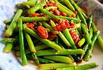 芦笋炒枸杞的做法