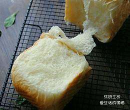 【消耗淡奶油】淡奶土司的做法