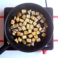 香芋排骨啫啫煲的做法图解2