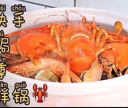 #福气年夜菜#至尊盐焗大龙虾海鲜煲的做法