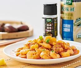 茄汁马蹄虾仁的做法