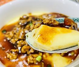 美味视觉的肉末蒸蛋的做法