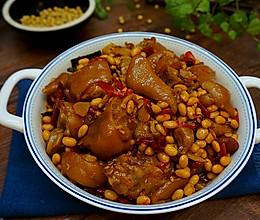 猪蹄儿焖黄豆的做法