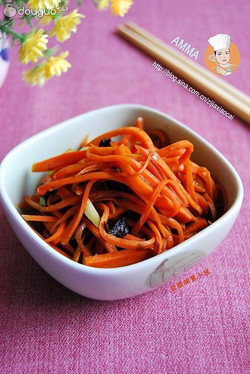 豆豉胡萝卜丝的做法