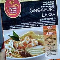 叻沙面最详细的步骤—新加坡Laksa(十二道锋味)的做法图解9