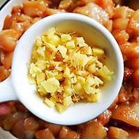 #520,美食撩动TA的心!#狂甩肯德基几条街的劲爆鸡米花的做法图解9
