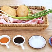 小心,土豆烧肉很增肥!的做法图解1