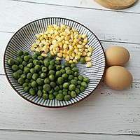 杂蔬糙米蛋炒饭:你减脂的小心思它都知道的做法图解3