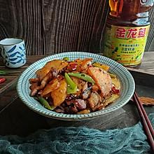干锅土豆片#金龙鱼营养强化维生素A 新派菜油#