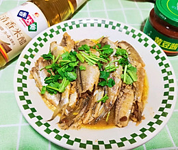 酱炖小黄花鱼的做法